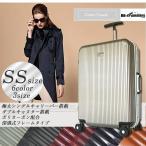 アウトレット スーツケース 機内持ち込み 小型 ハードケース キャリーバッグ 軽量 アルミフレーム SSサイズ