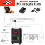IK MULTIMEDIA   iRig Acoustic Stage (iリグ アコースティック ステージ) / IIK Multimedia社のアコースティックギター専用デジタルマイクシステム 送料無料