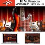 IK MULTIMEDIA | MODO BASS クロスグレード / IKマルチメディア モドベース / クロスグレード版 送料無料