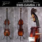 Landscape SWB-GAMBA/R �����/������   ���ɥ������� ���쥯�ȥ�å� ���åץ饤�� �١���    �ꥢ�ꥹ�ȥ��åɥȡ���ԥå����å� ���������� ����̵��