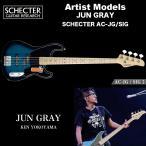 シェクター SCHECTER ベース / SCHECTER AC-JG/SIG シェクタージャパン アーティストモデル JUN GRAY(KEN YOKOYAMA) 送料無料
