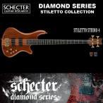 シェクター SCHECTER ベース / STILETTO STUDIO 4   AD-SL-ST4 スティレットスタジオ4 ベース ハニーサテン ダイヤモンドシリーズ 2016年モデル 送料無料