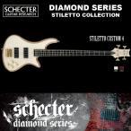 シェクター SCHECTER ベース / STILETTO CUSTOM 4 | AD-SL-CTM-4 スティレットカスタム4 4弦ベース ナチュラル ダイヤモンドシリーズ 2016年モデル 送料無料