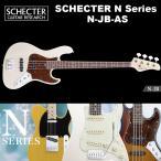 シェクター SCHECTER / N-JB-AL / ジャズベース スワンプ・アッシュ カラー:ホワイト(白) Nシリーズ ソフトケース付
