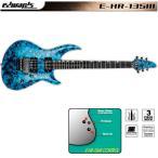 edwards /E-HR-135 III / Planet Blue / ESP エドワーズ エレキギター EHR135III プラネットブルー 送料無料