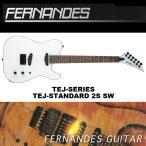 フェルナンデス TEJ-STANDARD 2S SW | FERNANDES エレキギター テレキャスター・タイプ 2シングルピックアップ ホワイト(白) 送料無料