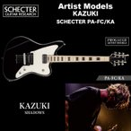 シェクター エレキギター / KAZUKI(FACT) モデル PA-FC/KA ジャガー/ジャズマスター・タイプ アーティストモデル プロゲージ・シリーズ 送料無料