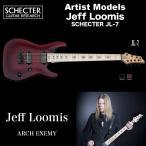 シェクター SCHECTER / JL-7 VRS | Jeff Loomis (ARCH ENEMY) シグネチャー レッド(赤) 7弦ギター ダイヤモンドシリーズ ギグケース付 送料無料