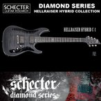 シェクター SCHECTER / HELLRAISER HYBRID C-1 ヘルレイザー ハイブリッド ダイヤモンドシリーズ 送料無料