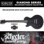 シェクター SCHECTER / HELLRAISER SOLO II PASSIVE LH SBK / ヘルレイザー ソロ2 パッシブ レフトハンド(左利き用) ダイヤモンドシリーズ 2015年モデル