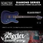シェクター SCHECTER / HELLRAISER HYBRID PT ブラック(黒) ヘルレイザー・ハイブリッド PT ダイヤモンドシリーズ テレキャスター エレキギター 送料無料