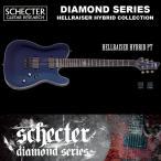 シェクター SCHECTER / HELLRAISER HYBRID PT ブルー(青) ヘルレイザー・ハイブリッド PT ダイヤモンドシリーズ テレキャスター エレキギター 送料無料