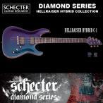 シェクター SCHECTER / HELLRAISER HYBRID C-1 ブルー(青)ヘルレイザー ハイブリッド ダイヤモンドシリーズ エレキギター 送料無料