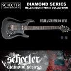 シェクター SCHECTER / HELLRAISER HYBRID C-1 FR S ブラック(黒)ヘルレイザー ハイブリッド フロイドローズ サスティニアック ダイヤモンドシリーズ 送料無料