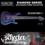 シェクター SCHECTER / HELLRAISER HYBRID C-8 ブルー(青) 8弦 ダイヤモンドシリーズ ヘルレイザー・ハイブリッド エレキギター 送料無料