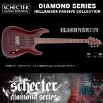 シェクター SCHECTER / HELLRAISER C-1 FR PASSIVE DGB / ヘルレイザー C1 パッシブ フロイドローズ ドラゴンバースト ダイヤモンドシリーズ 2015年モデル