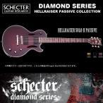 シェクター SCHECTER / HELLRAISER SOLO II PASSIVE DGB / ヘルレイザー ソロ2 パッシブ ドラゴンバースト レスポールタイプ ダイヤモンドシリーズ 2016年モデル