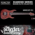 シェクター SCHECTER / BANSHEE ELITE 7 FR SUSTAINIAC AD-BS-EL-7-FR/S キャッツ・アイ・パール バンシー エリート 7弦ギター ダイヤモンドシリーズ 送料無料