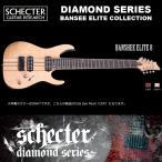 シェクター SCHECTER / BANSHEE ELITE 8 (AD-BS-EL-8) キャッツ・アイ・パール  バンシー エリート 8弦ギター ダイヤモンドシリーズ