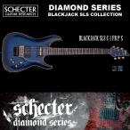 シェクター SCHECTER / BLACK JACK SLS C-1 FR S ブルー(青)/ ブラックジャック フロイドローズ サステイニアック C1 ダイヤモンドシリーズ 送料無料