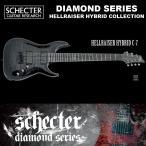 シェクター SCHECTER / HELLRAISER HYBRID C-7 7弦 ヘルレイザー・ハイブリッド ダイヤモンドシリーズ エレキギター 送料無料