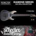 シェクター SCHECTER / C-7 FR SLS Elite   AD-C-7-FR-SLS-EL   C7 フロイドローズ SLSエリート 7弦ギター ブラック(黒) ダイヤモンドシリーズ 送料無料