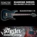 シェクター SCHECTER / Hellraiser Sustainiac C-1FR BLK ヘルレイザー・サステイニアック C1 ブラック(黒) ダイヤモンドシリーズ エレキギター送料無料