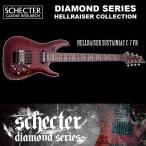 シェクター SCHECTER / Hellraiser Sustainiac C-7 FR BCH 7弦ギター ダイヤモンドシリーズ 送料無料