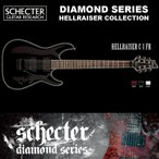 シェクター SCHECTER / Hellraiser C-1FR BLK ブラック(黒) ヘルレイザーC1 ダイヤモンドシリーズ エレキギター 送料無料