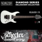シェクター SCHECTER / Hellraiser C-1FR WHT ホワイト(白) ヘルレイザーC1 ダイヤモンドシリーズ エレキギター 送料無料