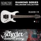 シェクター SCHECTER / Hellraiser C-7 FR WHT ヘルレイザーC7 フロイドローズ 7弦ギター ダイヤモンドシリーズ 送料無料