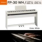 ローランド FP-30 WH+スタンド+ 3本ペダルユニットセット / roland 電子ピアノ FP30 WH ホワイト(白) ペダル・スタンドセット デジタルピアノ 送料無料