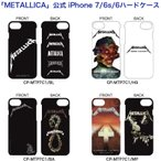 METALLICA 公式 iPhone 7/6s/6 ハードケース | メタリカ ポリカーボネート製 ハードケース
