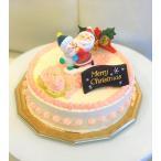 クリスマスケーキ2017 4号☆12センチ(バタークリームケーキ)BOLO自家製手作りケーキ