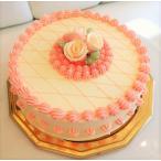 バタークリームケーキ4号(12cm) BOLO自家製手作りケーキ