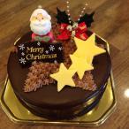クリスマスチョコレートケーキ4号(チョコバタークリームケーキ4号:12cm)2016 BOLO自家製手作りケーキ