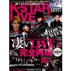 K−STAR LIVE   韓流   タレント   芸能   バーゲンブック   バーゲン本