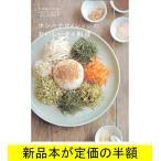 ホシハナヴィレッジのおいしいタイ料理 / グルメ / バ