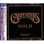 カーペンターズ グレイテスト・ヒット / CD / 洋楽