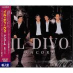 Yahoo!バーゲンブックストアB-Booksイル・ディーヴォ アンコール CD 洋楽