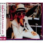 エルトン・ジョン グレイテスト・ヒット / CD / 洋楽