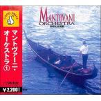 マントヴァーニ・オーケストラ(1) / 洋楽 / CD / 送料無料