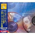 ノン・ストップで聴く 天才!モーツァルトの生涯 / 洋楽 / CD / 送料無料