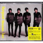 flumpool Because...Iam / 邦楽 / CD / 送料無料 /
