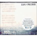 GLAY PRECIOUS 初回限定盤 / 邦楽 / CD / 送料無料 /