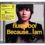 flumpool Because...Iam 初回限定 / 邦楽 / CD / 送料無料 /