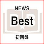 NEWS Best 初回盤 / 邦楽 / CD / 送料無料 /