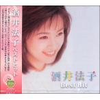 ベスト・ヒット 酒井法子 / CD / 送料無料