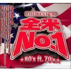 Yahoo!バーゲンブックストアB-BooksTHE BEST OF全米No.1   洋楽   ロック ポップス   CD