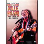 ウィリーネルソン / DVD / 送料無料